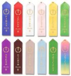 Peaked Classic Award Place Ribbon Karate Trophy Awards